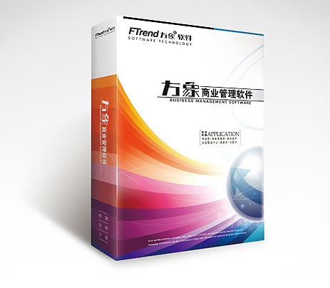 电子包装盒03