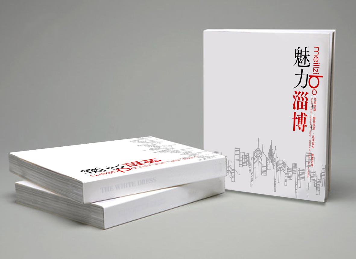 画册设计03