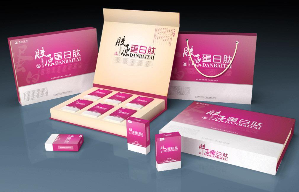 保健品盒子01
