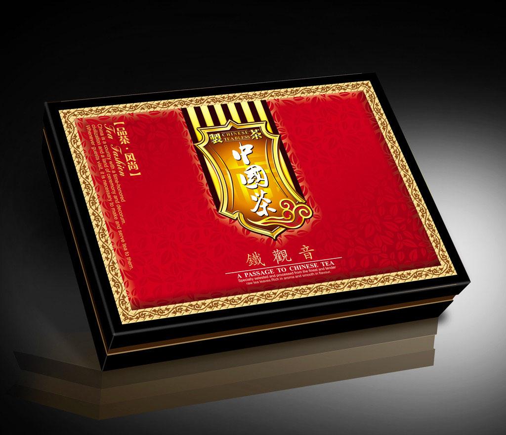 轩彩娱乐官网登录-轩彩娱乐手机客户端-轩彩娱乐手机客户端下载