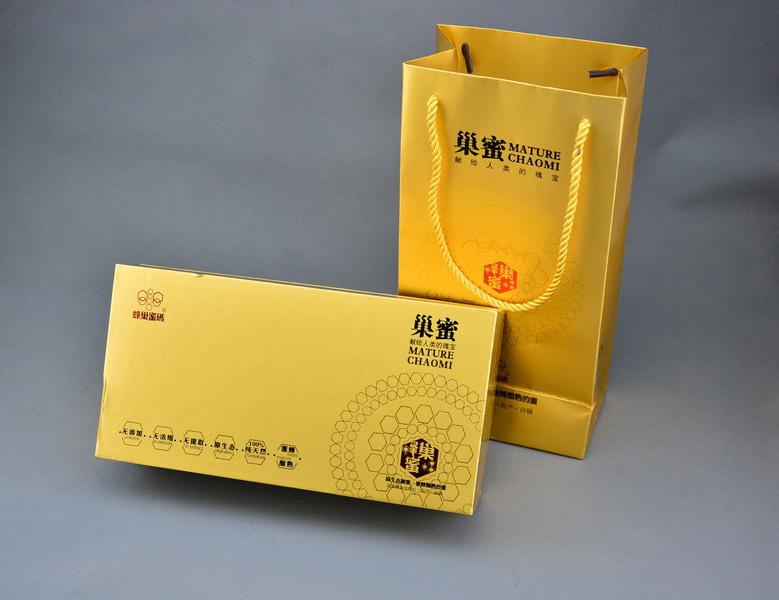 保健品盒子03